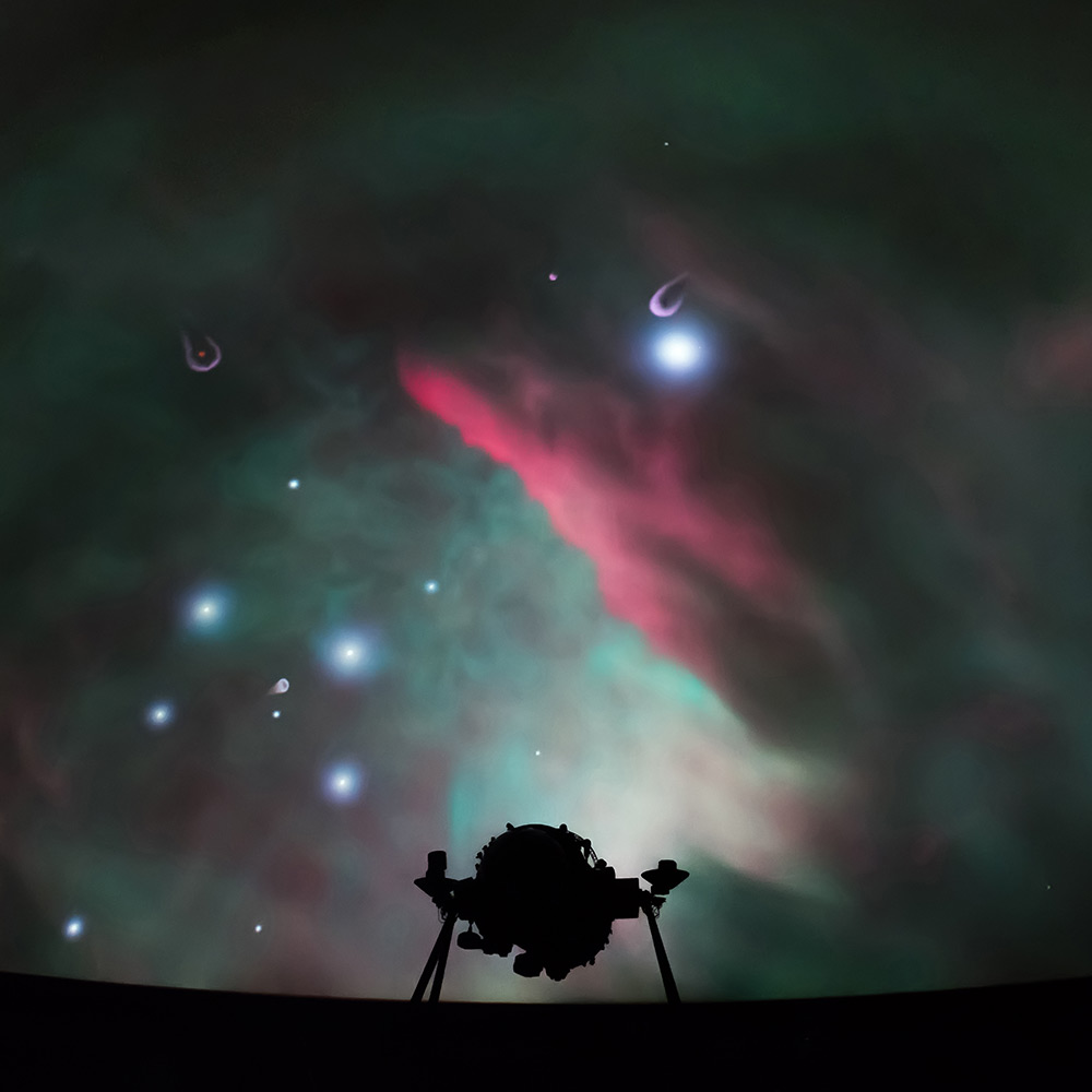 planetarium feature - Planetarium